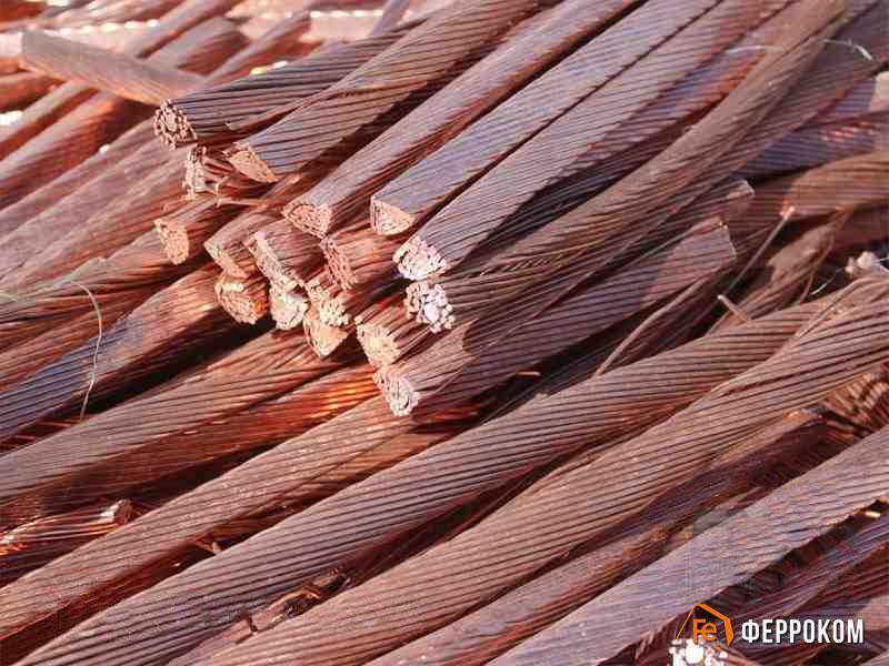 Куда сдать медь в екатеринбурге цена металлолом сдать в Андреевка