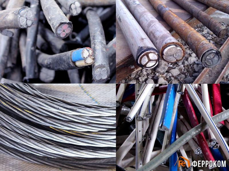 Цена на лом алюминия в Радужный прием металлолома от предприятия в симферополе лицензия